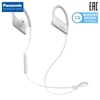 Wireless Sport Bluetooth earphone Panasonic rp-bts35gc-w
