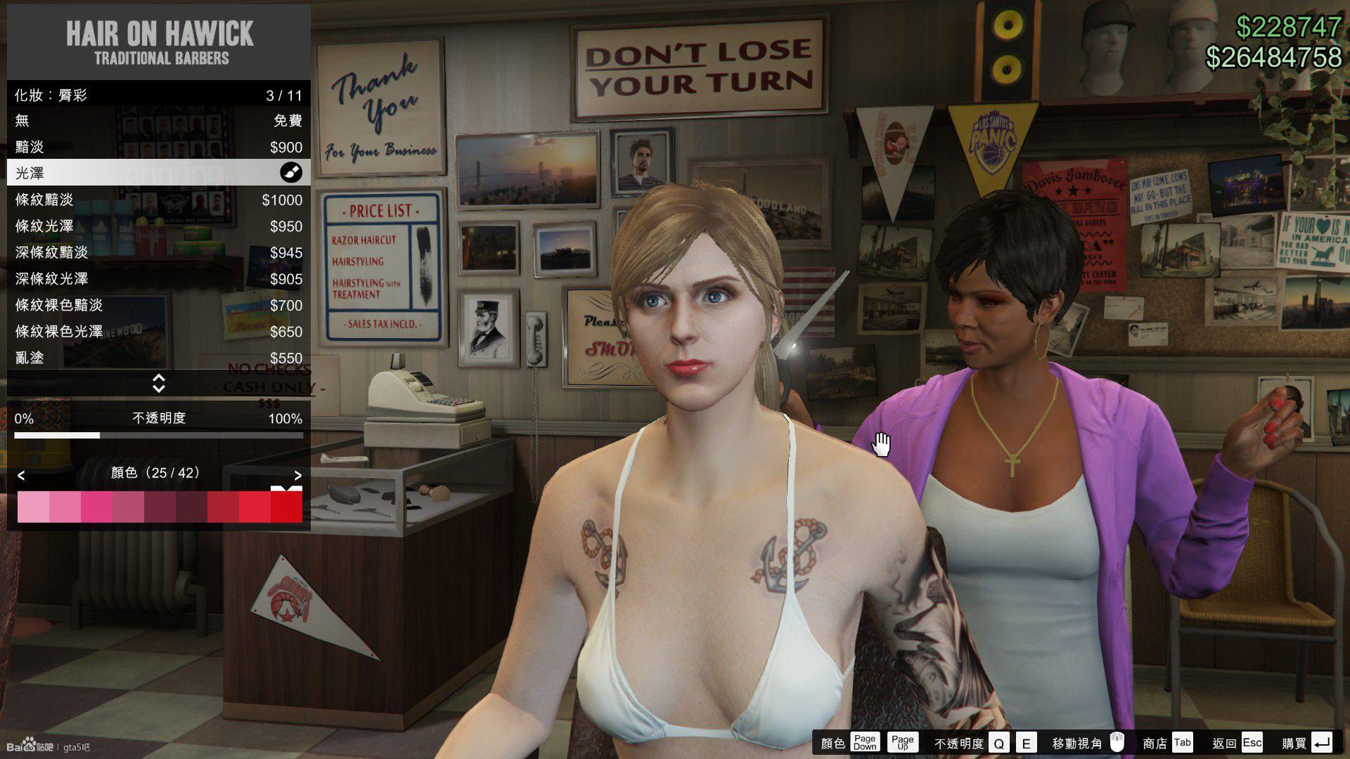 【捏脸】GTA5女角色捏脸数据插图(15)