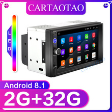Radio Multimedia con GPS para coche, radio con reproductor, Android, 7 pulgadas, MP5, Bluetooth, USB, 2 din, BT, WIFI, RAM 2G + ROM 32G
