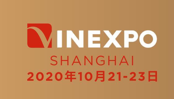 Vinexpo Shanghai