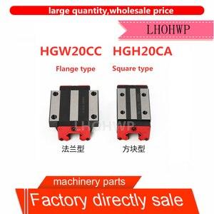 Image 2 - HGH20CA/HGW20CC/HGH20HA/HGW20HA تمديد دليل خطي دعم HGR20 عرض 20 مللي متر دليل آلة الطحن باستخدام الحاسب الآلي