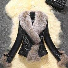Осенне зимние женские зауженные кожаные куртки с коротким воротником