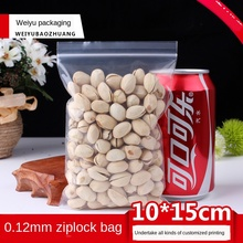 Ziplock Bag Transparent Plastic Bag Plastic Packaging Bag 10x15cm Thickened 0.12mm Small PE Plastic Sealed Bag Plastic Food Bags