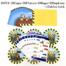 81Pcs Construction Vehicle Birthday Party Decorations Supplies Paper Plates Cups Napkins Gift Bag Tablecloth Baby Party Sets(China)
