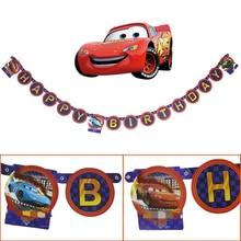 1 conjunto de papel feliz aniversário bunting banner ouro carta pendurado guirlandas carros bonitos mcqueen bandeiras do chá de fraldas festa decoração