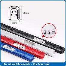 Porta do carro protetor de borda universal automóvel porta guarda tiras de proteção universal auto portas tronco capa selante tira