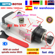 цена на Free VAT Square 4KW ER25 Air cooled spindle motor 220V 18000rpm 4 bearings 300Hz 10A for CNC Router Engraving MILLING Machine