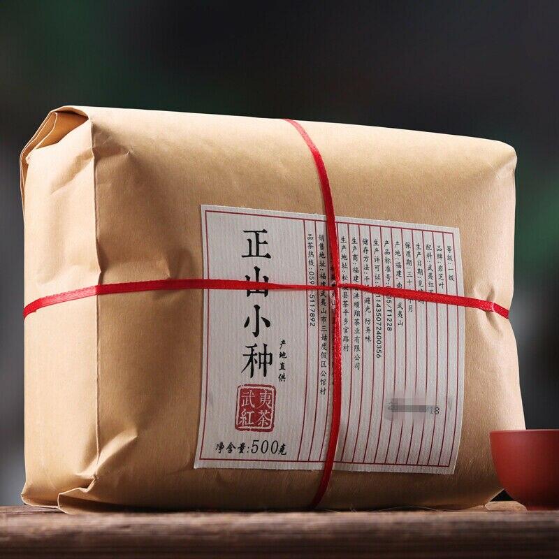 2019 Year 500g Lapsang Souchong Black Zheng Shan Xiao Zhong Fujian Wuyi Tea Tong Mu Guan