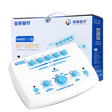 Электрический стимулятор Иглоукалывание Стимулятор терапия устройство HM6805-I-5 электроакупунктура терапевтический аппарат Массажер 5 выход