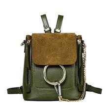 New Arrival 2019 Women Luxury Brands Green Backpack Mini Bolsa Termica Tassen Shoulder Bags Carteras Mujer mochila Ring Backpack