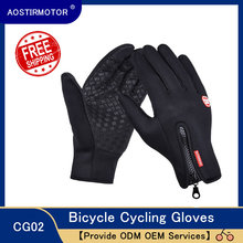 AOSTIRMOTOR Touchscreen Gloves Cycling Bicycle Warm Gloves Ski Outdoor Camping Hiking Motorcycle Full Finger Sports  Gloves simpleyourstyle default e packet 10 15 business days from china to usaoutdoor sports gloves tactical mittens men women winter keep warm bicycle cycling hiking gloves full finger military motorcycle skiing gloves