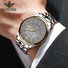 цены OUPINKE Men Watches Business Automatic TOP Brand Luxury Business Tungsten Steel Luminous Waterproof Date Sapphire Crystal