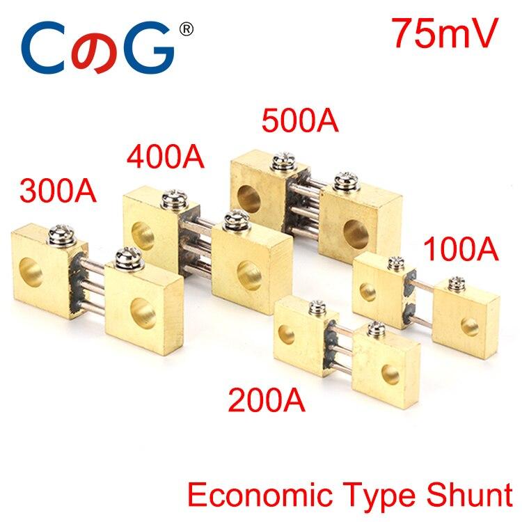 CG FL-19B Shunt 100A 200A 300A 400A 500A 600A 75mV Machine de soudage résistance en laiton Shunts cc pour compteur analogique courant