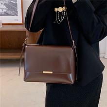 Повседневная женская сумка на плечо с откидной крышкой качественные