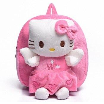 Peluche hello kitty sac rose