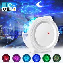 Wifi Led Night Light Starlight Projector LED Nebula Cloud Night Lights Multicolor Ocean Waving Lights Night Lamp cheap ZINUO Atmosphere ROUND CN(Origin) dddd BL-XKD LITHIUM ION LED Bulbs Touch HOLIDAY 0-5W