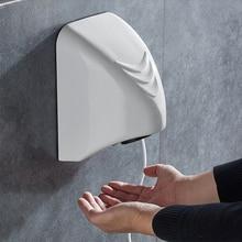 цена на Smart Home Wall Mounted Intelligent Hand Dryer Automatic Induction Hand Drying Machine For Household Hand Cleaner Sensor EU Plug