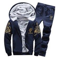 Men Sport Suit Tracksuit Winter Thick Fleece Sportswear Printed Hoodie Jacket Sweatshirt+pant Casual Jogger Running Outfits Set недорого