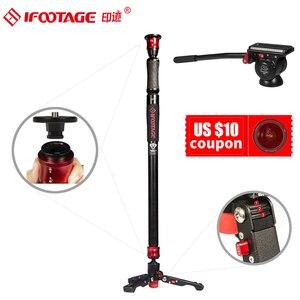 Image 1 - DIGITALFOTO IFOOTAGE COBRA 2 STRIKE A150S Aluminium Alloy Professional DSLR Video Camera Monopod Lightweight Durable Portable