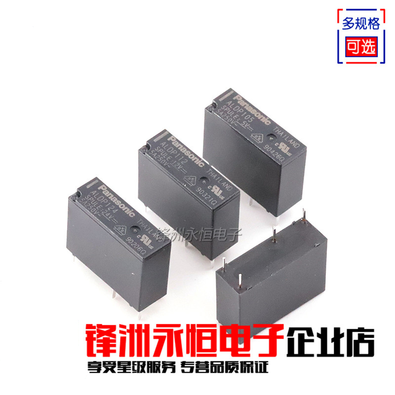 20PCS/lot  Relay  ALDP105   ALDP112   ALDP124   5V 12V 24V  5A  4PIN  a group of normally openRelays   -