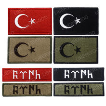 Turchia Turk Bandiera di Patch Ricamato Polizia Patch Tr Turco Militare Tattico Shoulder Bracciale Distintivo di Patch Applique(China)