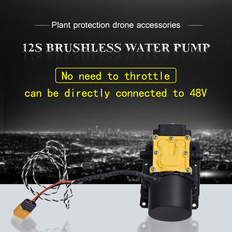 DC48-58v 12-14S With Its Own Speed Regulation Water Pump For Agricultural Drone UAV 5.8L/min Sprayer Agricultural UAV Accessorie