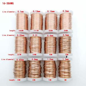 0.05-1.3mm polyurethane Enameled Copper Wire Magnet Wire Magnetic Coil Winding wire For Making Electromagnet Motor Copper Wire