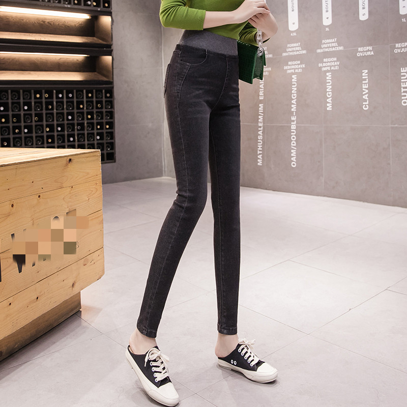 G1417  spring autumn winter 2020 new women fashion high-waisted stretch show thin jeans cheap wholesale
