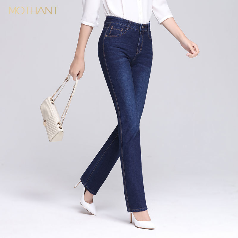 Women's Trousers Spring And Autumn Loose Jeans Women's Straight Large Size High Waist Stretch Slimming Trousers