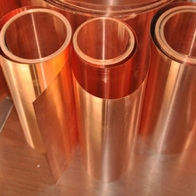 Tape Wire 2.54mm Thick Copper Bar