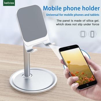 Kebiss Adjustable Tablet Mobile Phone Desktop Phone Stand For IPad Tablet Desk Holder For iPhone xiaomi Mobile Phone Holder 1