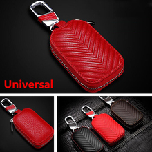 Universal Genuine Leather Key Holder Car SUV Pouch Remote Fob Cover Case