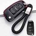 Верхний кожаный чехол для ключей чехол для автомобильного ключа для Audi A1 A3 A4 A5 Q7 A6 C5 C6 автомобильный держатель оболочка удаленный чехол авто...