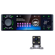 4.1Inch Bluetooth Car Radio Contact Screen 1 Din Mirror Link Radio Mp5 Video Player Usb Aux Audio Stereo Rearview Camera Mp5-300(China)