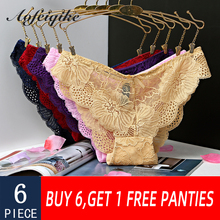 Underwear For Woman Panties Sexy Lace Briefs Floral Soft Female S-XL Buy 6 Get 7