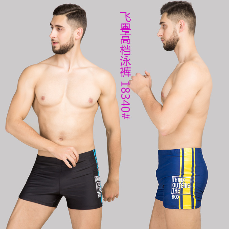 2018 Hot Selling MEN'S Swimming Trunks Fei Yue Brand Top Grade Men's Swimming Trunks Clothing Printed Swimming Trunks 18340