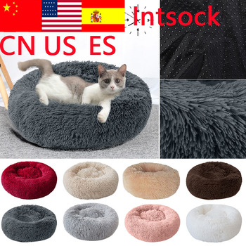 Soft Pet Dog Bed Comfortable Donut Cuddler Round Dog Kennel Ultra Soft Washable Dog and Cat Cushion Bed Winter Warm Sofa image