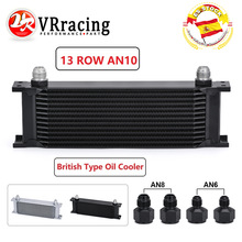 VR - 13 ROW AN-10AN UNIVERSAL ENGINE TRANSMISSION OIL COOLER VR7013