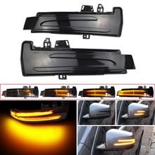 자동차 노란색 동적 LED 백미러 표시 등 12V 메르세데스 벤츠 W176 W246 W212 W204 CLA C117 GLA GLK W221 CLS W218