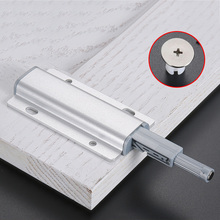Aluminum Alloy Push to Open Cabinet Catches Door Stops Magnetic Touch Stop Kitchen Invisible Pulls Hardware