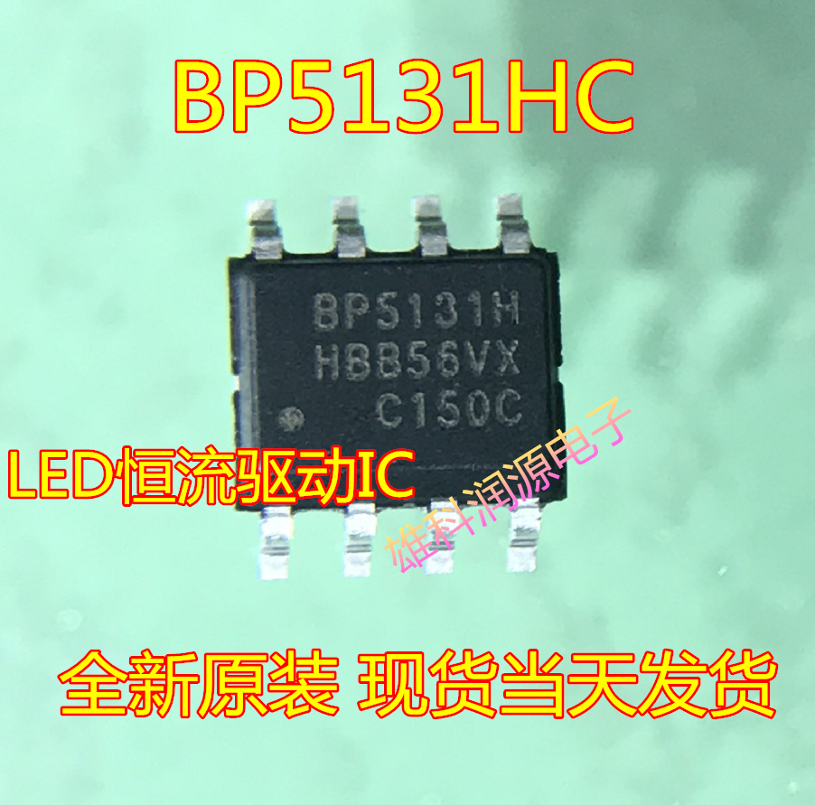 10 조각 BP5131HC BP5131H SOP-8