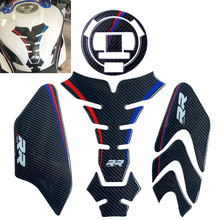 Carbon Fiber motorcycle Sticker Decal Emblem Protection Tank Cover Pad Cas Cap For BMW S1000RR S1000R S1000 RR HP4 cas plug for vvdi 2 for bmw or full version add making key for bmw ews vvdi2 cas plug best price