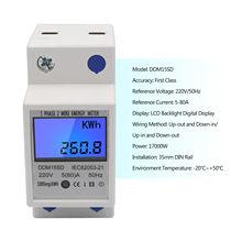 Jednofazowy miernik energii DIN 5-80A 220 V 50Hz elektroniczny miernik KWh z cyfrowym wyświetlaczem podświetlenie LCD DDM15SD