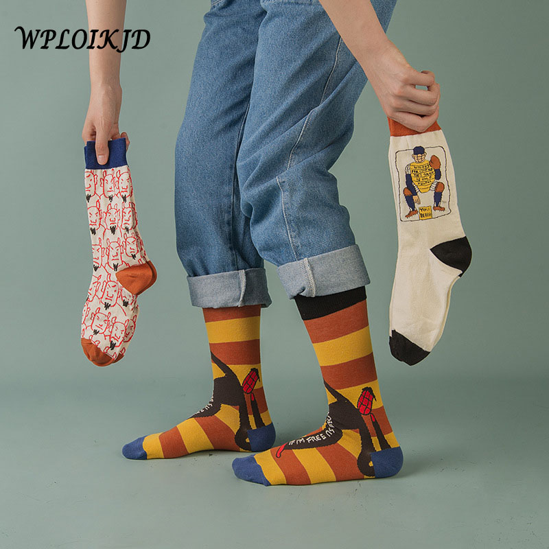 Couples Outdoor Skateboard Sox Autumn/Winter Creative Abstract Art Harajuku Hip Hop Streets Tide Sock Colorful Happy Funny Socks
