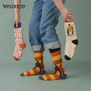 Уличные Носки для скейтбординга, носки для скейтбординга, осень/зима, креативные, абстрактные, Харадзюку, хип-хоп, яркие, Веселые носки
