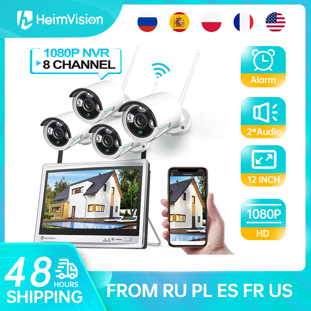 HeimVision HMB43MQ 1080P Wireless Security Camera System 12 inch LCD Monitor 8CH NVR 4Pcs Ip Camera Night Vision Motion Detect