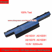 Chất Lượng Cao AS10D31 Packard Bell Easynote Pin Dành Cho Laptop Acer Aspire 4741 5741 C5750 AS10D41 AS10D51 AS10D75 AS10D61 LM81 AS10D71(China)