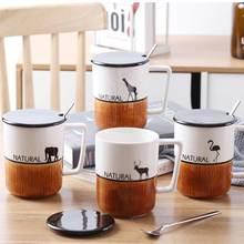 Coffee Mugs 420 ml Ceramics Cute Office Cafe Cup Tea Milk Water Lemon Juice Nordic Mug   travel mug  lulu lemon  cute cup mug rosenberg 340 ml