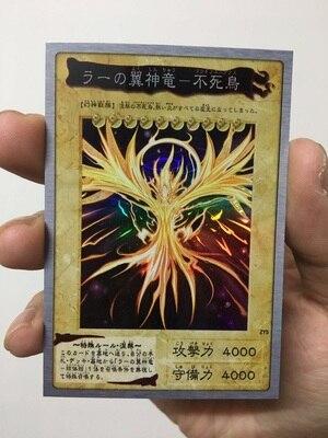 Yu Gi Oh Sun God Wing Dragon - Phoenix Bird Flash BANDAI Bandai Flash Card Toy Hobby Series Game Collection Anime Card