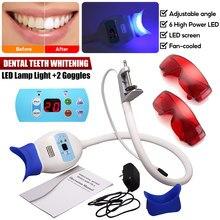 Bonne qualité nouvelle LED dentaire lampe blanchiment accélérateur système utiliser chaise dentaire blanchiment des dents Machine lumière blanche + 2 lunettes